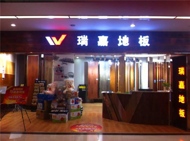 北京雷电竞-雷电竞竞猜app-雷电竞app专营店(十里河居然之家)