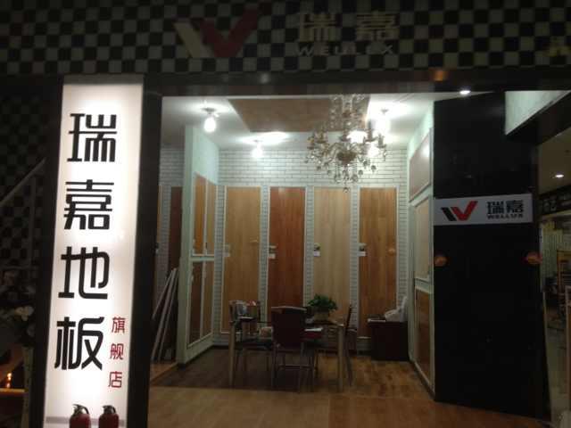 北京雷电竞-雷电竞竞猜app-雷电竞app专营店(石景山)