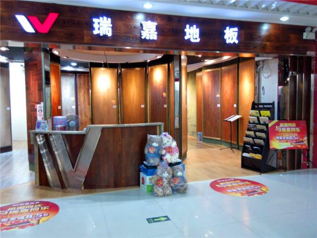北京雷电竞-雷电竞竞猜app-雷电竞app专营店(房山)