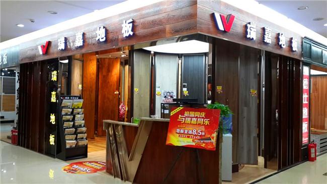 北京雷电竞-雷电竞竞猜app-雷电竞app专营店(美联天地)