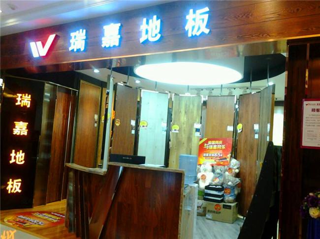 北京雷电竞-雷电竞竞猜app-雷电竞app专营店(密云)