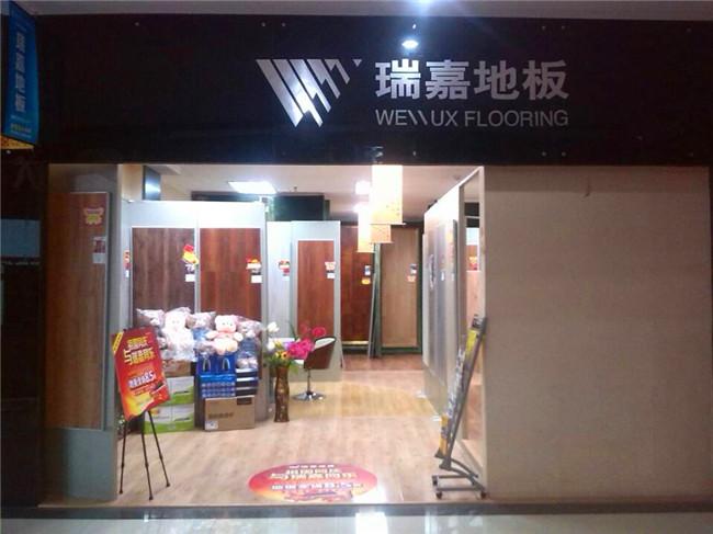 北京雷电竞-雷电竞竞猜app-雷电竞app专营店(万家灯火)