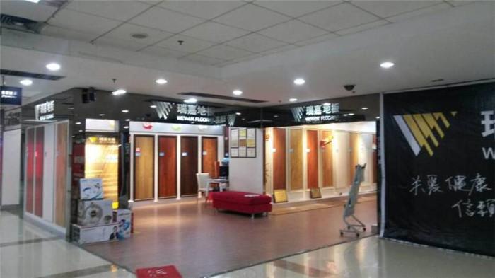 秦皇岛雷电竞-雷电竞竞猜app-雷电竞app专营店