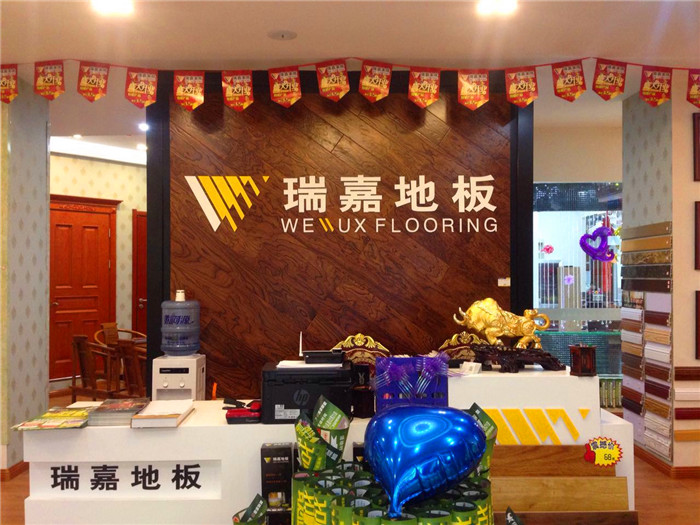兰州bwin中国_bwin体育_首页专营店