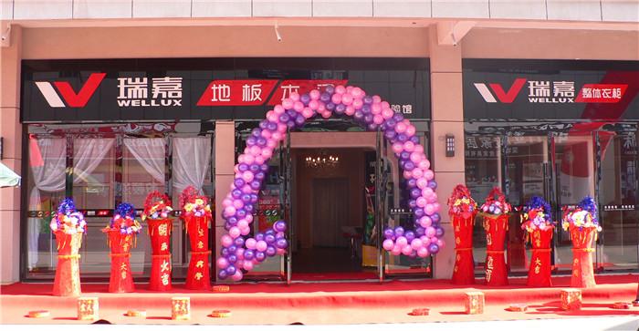 平凉雷电竞-雷电竞竞猜app-雷电竞app专营店