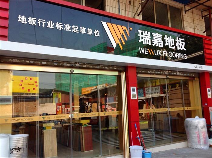 广州bwin中国_bwin体育_首页专卖店