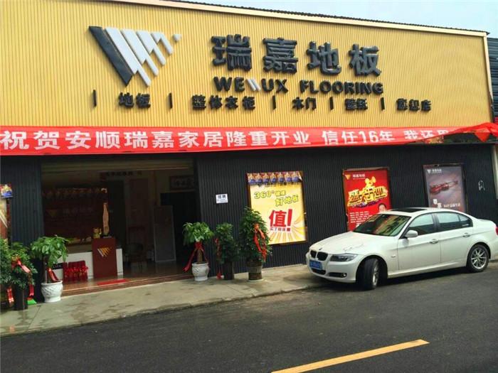 安顺bwin中国_bwin体育_首页专营店