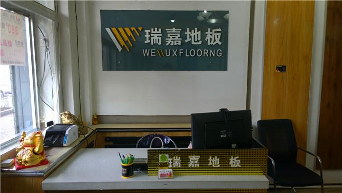 绥化bwin中国_bwin体育_首页专营店