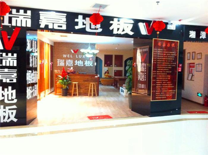 湘潭雷电竞-雷电竞竞猜app-雷电竞app专营店
