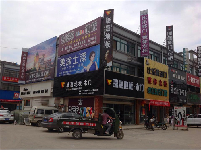 阜宁bwin中国_bwin体育_首页专营店