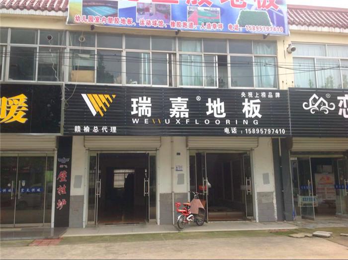 赣榆yabo亚博|网页版 - yabo亚博专营店