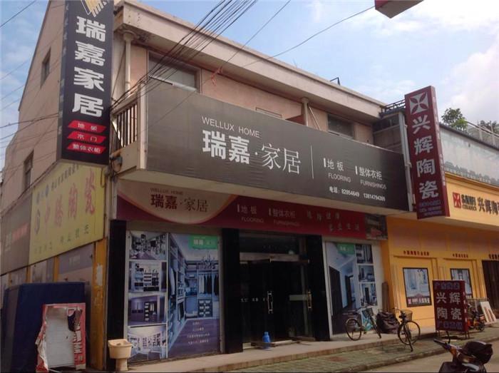 金坛bwin中国_bwin体育_首页专营店