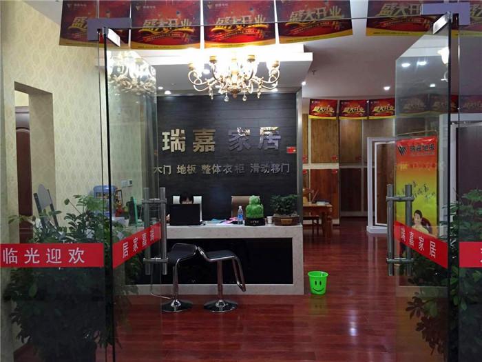 泰州yabo亚博|网页版 - yabo亚博专营店
