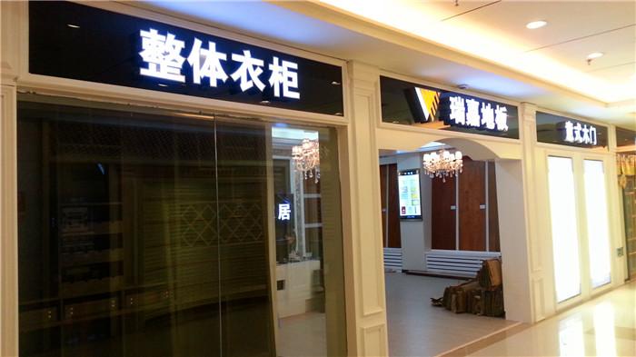 福州bwin中国_bwin体育_首页专营店