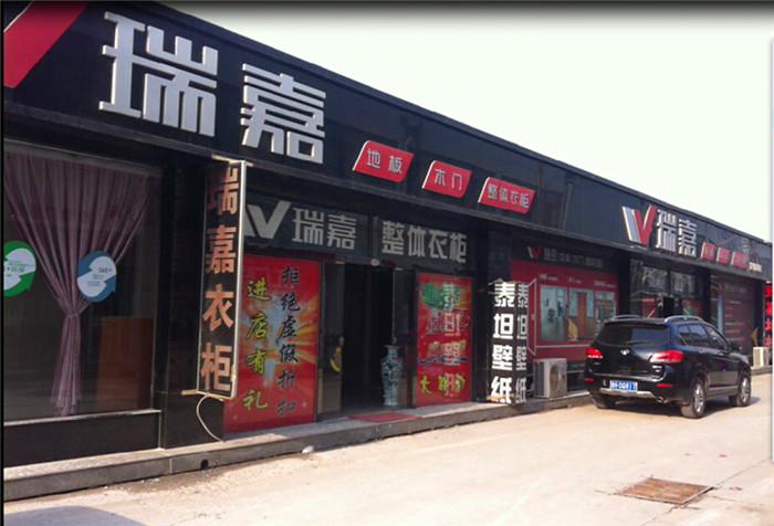 德州bwin中国_bwin体育_首页专营店