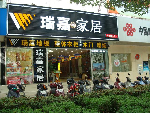 贵港bwin中国_bwin体育_首页专营店