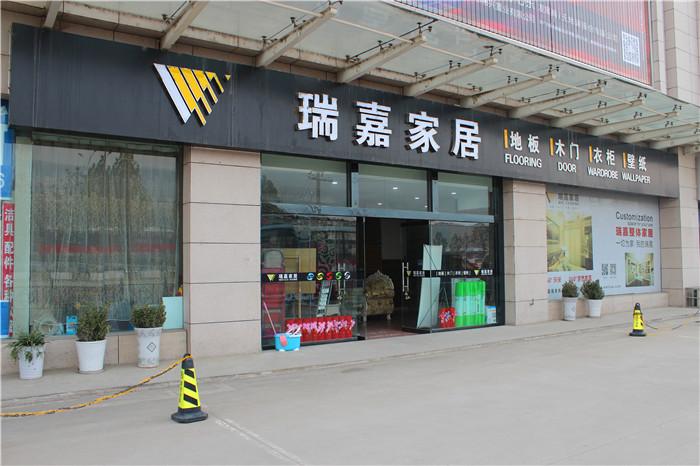 宝鸡雷电竞-雷电竞竞猜app-雷电竞app专营店