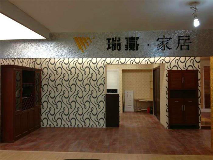 华县雷电竞-雷电竞竞猜app-雷电竞app专营店