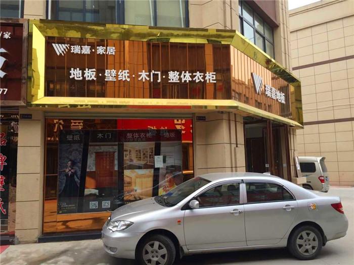 西安雷电竞-雷电竞竞猜app-雷电竞app专营店