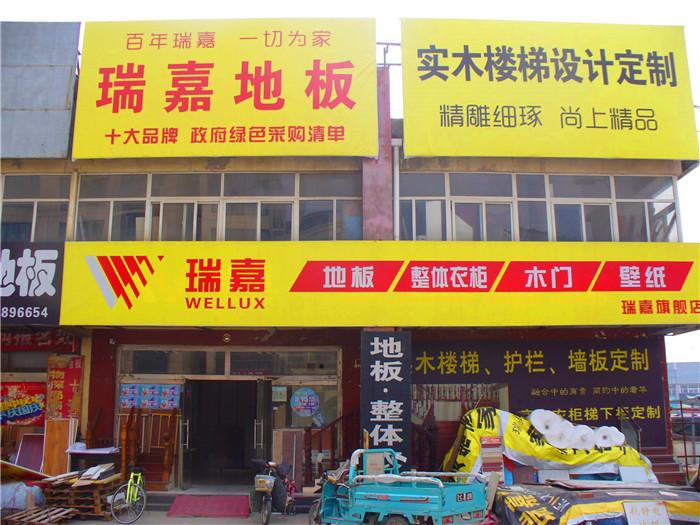 涿州yabo亚博|网页版 - yabo亚博专营店