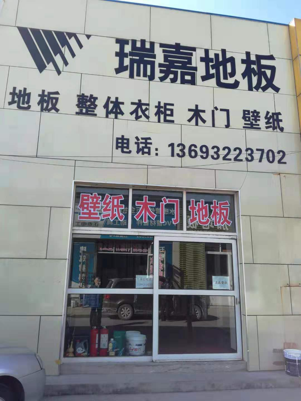 北京雷电竞-雷电竞竞猜app-雷电竞app专营店(延庆)