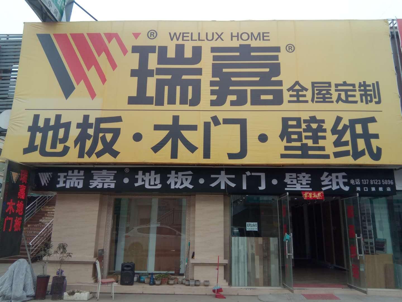 北京yabo亚博|网页版 - yabo亚博专卖店(周口)