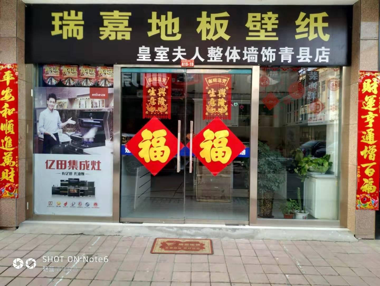北京雷电竞-雷电竞竞猜app-雷电竞app雷电竞竞猜app(青县)