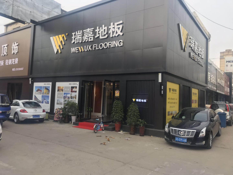 东海bwin中国_bwin体育_首页专营店