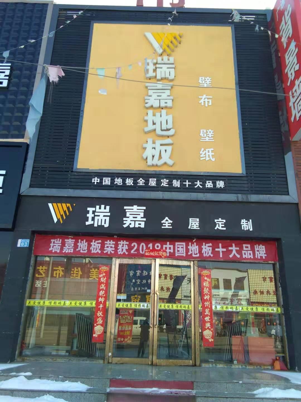雷电竞-雷电竞竞猜app-雷电竞app雷电竞竞猜app(朔州)