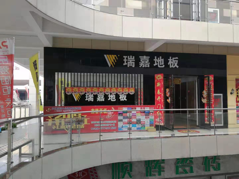 大冶yabo亚博|网页版 - yabo亚博专营店