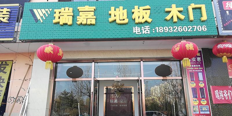 香河yabo亚博|网页版 - yabo亚博专营店