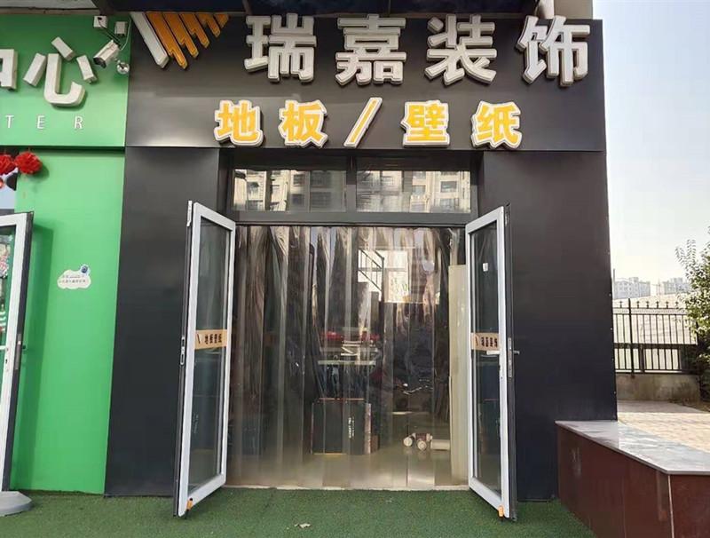 雷电竞-雷电竞竞猜app-雷电竞app家居(邢台)