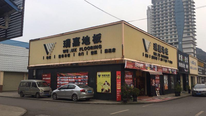 安顺bwin中国_bwin体育_首页家居(安运司)