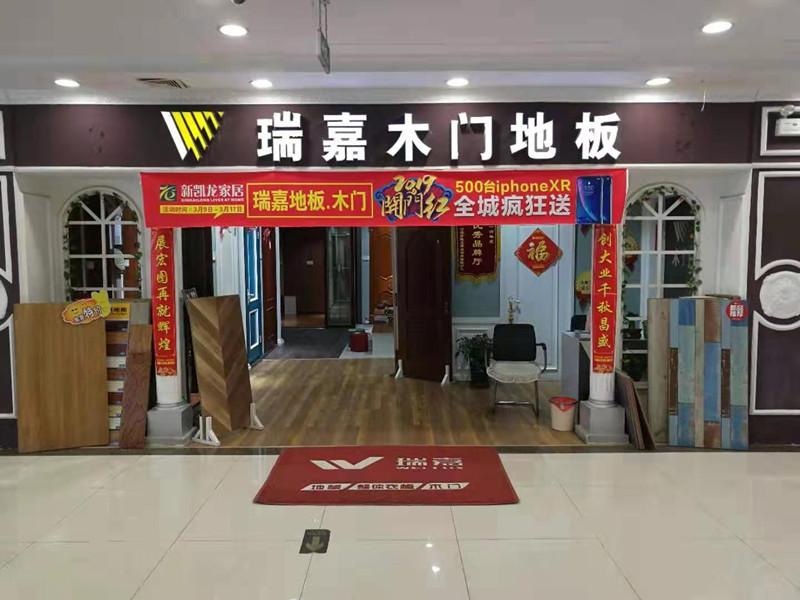 沙河雷电竞-雷电竞竞猜app-雷电竞app专营店